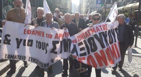 Πορεία συνταξιούχων στη Θεσσαλονίκη