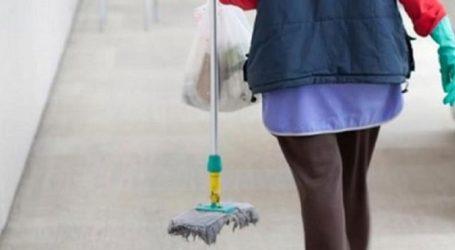 Συγκέντρωση καθαριστριών τη Μ. Δευτέρα έξω από το υπουργείο Υγείας