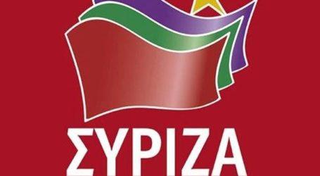 «Έκλεισε» το ψηφοδέλτιο του ΣΥΡΙΖΑ για τις ευρωεκλογές