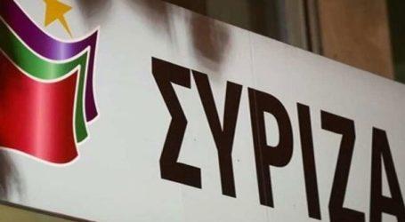 Οι 42 υποψήφιοι ευρωβουλευτές του «ΣΥΡΙΖΑ