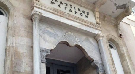 Υπογραφή σύμβασης για την ανακατασκευή του Δικαστικού Μεγάρου Ηρακλείου Κρήτης
