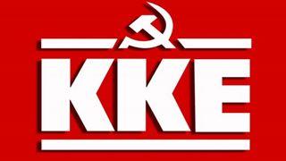 Ανακοίνωση για το πραξικόπημα της 21ης Απριλίου