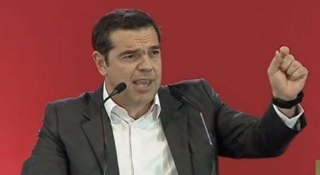 LIVE η ομιλία του Αλέξη Τσίπρα στην Πάτρα