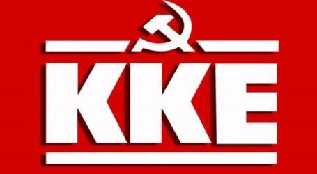 Επίθεση σε μαθήτρια, μέλος της ΚΝΕ, στα Γιαννιτσά, καταγγέλλει η ΤΟ Πέλλας του ΚΚΕ