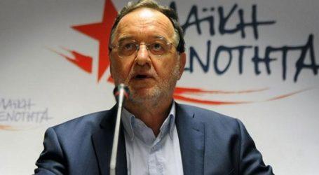Βατερλό για ΣΥΡΙΖΑ και ΝΔ οι ευρωεκλογές