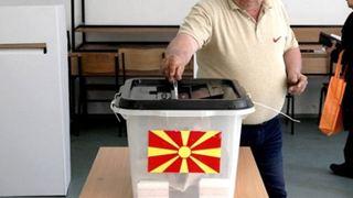 Βόρεια Μακεδονία: Έκλεισαν οι κάλπες για τις προεδρικές εκλογές