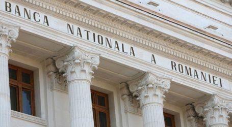 Ρουμανία: Χρηματοδότηση αναγκών μέσω ευρωομόλογου