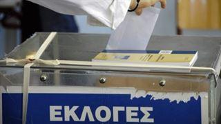 Τα σημεία που θα εγκατασταθούν τα εκλογικά κέντρα κομμάτων και υποψηφίων