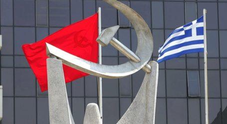 «Ο κ. Τσίπρας είναι με την Ελλάδα και την Ευρώπη των λίγων, γι' αυτό κι ανήκει στο μπλοκ της συντήρησης»