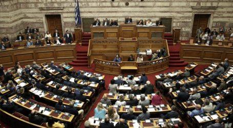 Ονομαστική ψηφοφορία επί της αρχής του νομοσχεδίου του υπουργείου Παιδείας ζήτησε η ΝΔ