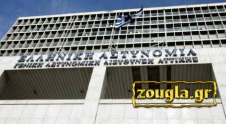 Καταγγελία στο zougla.gr για κρατούμενο στη ΓΑΔΑ που χρήζει ιατρικής φροντίδας