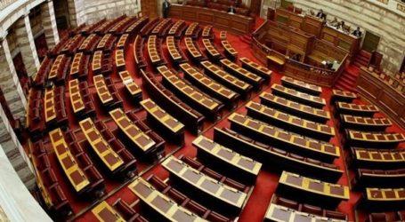 Ψηφίστηκε το νομοσχέδιο του Yπουργείου Παιδείας