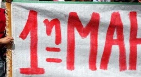 Συμμετοχή στα συλλαλητήρια της Πρωτομαγιάς