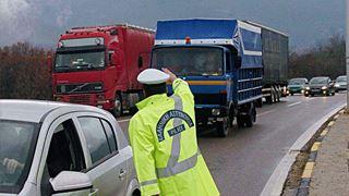Δεν επιτρέπεται η κυκλοφορία φορτηγών κατά την περίοδο του Πάσχα και της Πρωτομαγιάς