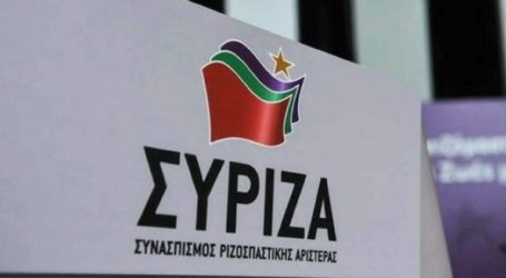 «Ο κ. Μητσοτάκης υποδεχόμενος τον ομοϊδεάτη του κ. Βέμπερ έδειξε ποιο είναι το όραμά του για την Ελλάδα»