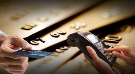 Προθεσμία 5 ημερών ημερών στις τράπεζες για τα στοιχεία συναλλαγών με κάρτες
