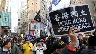 """Φυλάκιση στους επικεφαλής των διαδηλώσεων υπέρ της δημοκρατίας που """"παρέλυσαν"""" το 2014 το Χονγκ Κονγκ"""