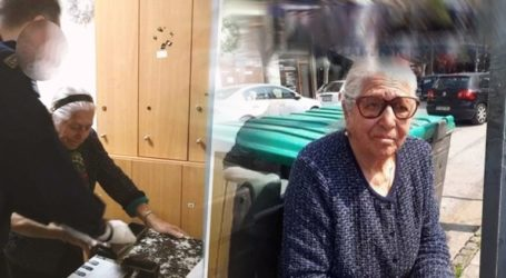 Ο Γολγοθάς της γιαγιάς με τα τερλίκια