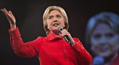 Η Χίλαρι Κλίντον προειδοποιεί το Κογκρέσο να μη «βιαστεί» να κινήσει διαδικασία καθαίρεσης του Τραμπ