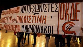 Επίθεση από ακροδεξιούς στα Μετέωρα καταγγέλλουν μέλη της ΟΚΔΕ