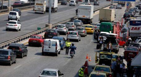 Αυξημένη η κίνηση σε ΚΤΕΛ, τρένα και αεροδρόμιο για το Πάσχα