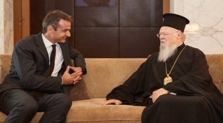 Συνάντηση Μητσοτάκη με τον Οικουμενικό Πατριάρχη στο Φανάρι