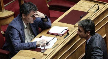 Ελπίζω να μη θεωρεί και τον πρόεδρο της Αργεντινής πρότυπο