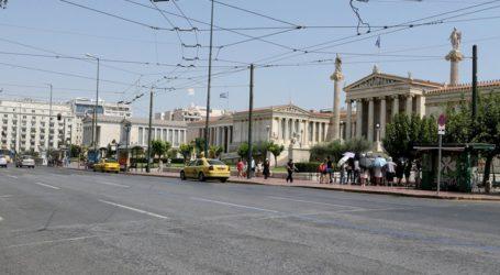 Άδειασε η Αθήνα
