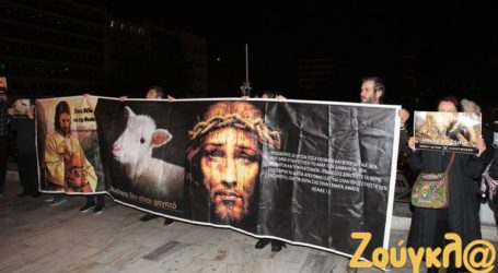 Διαμαρτυρία Vegan κατά τη διάρκεια της περιφοράς του Επιταφίου στο Σύνταγμα