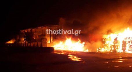 Πυρκαγιά σε εργοστάσιο ανακύκλωσης στη Βιομηχανική Περιοχή Σίνδου