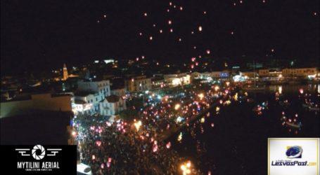 Εκατοντάδες φαναράκια φώτισαν τον ουρανό της Μυτιλήνης