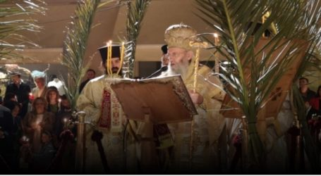 Η Ανάσταση στον Ιερό Ναό Αγίου Δημητρίου