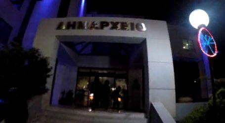 Βίντεο από την επίθεση Ρουβίκωνα στο Δημαρχείο Ηλιούπολης