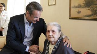Μέτρα στήριξης των ηλικιωμένων ανακοίνωσε ο Κ. Μητσοτάκης από το Μερόπειο Ίδρυμα