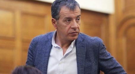 Στ. Θεοδωράκης: «Αγαπάς τις μεταρρυθμίσεις; Απόδειξη»