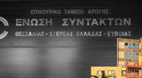 Το Δ.Σ. της ΕΣΗΕΘΣΤΕ-Ε για την απόλυση του δημοσιογράφου Κ. Τσέκλημα