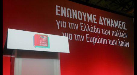 Δύο Βολιώτες από το ΚΙΝΑΛ στην Προοδευτική Συμμαχία του ΣΥΡΙΖΑ