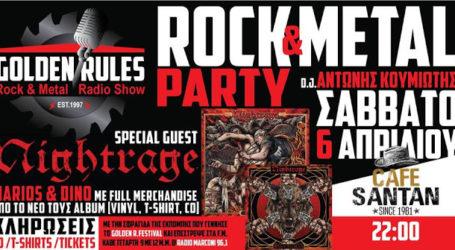 Rock & metal party στο cafe Santan