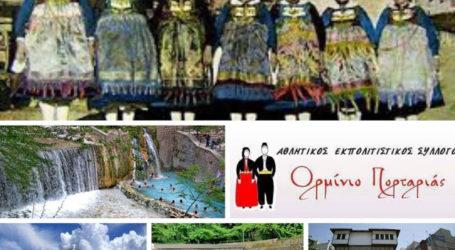 Διήμερο στην Αιανή Κοζάνης & στο έθιμο των Λαζαρίνων με το Ορμίνιο Πηλίου
