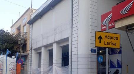 Κλειστό λόγω ανακαίνισης κατάστημα γνωστής αλυσίδας στον Βόλο