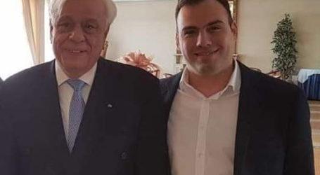 Με τον Πρόεδρο
