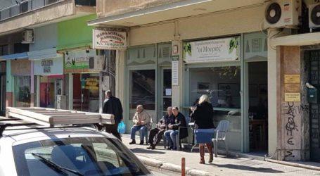 Βόλος: Έφυγε από τη ζωή ο ιδιοκτήτης του ιστορικού καφενείου «Μουριές»