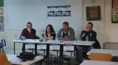 Πολιτική εκδήλωση της «Αριστερής παρέμβασης στη Θεσσαλία» στον Βόλο [εικόνες]