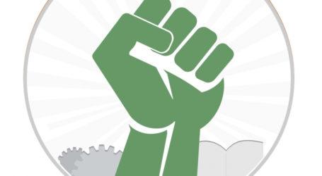 Καταγγελία της ΠΑΣΠ Πανεπιστημίου Θεσσαλίας για κακοδιαχείριση