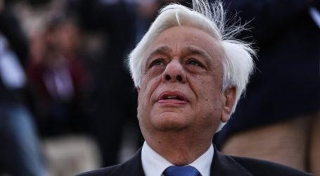 Στον Βόλο σήμερα ο Πρόεδρος της Δημοκρατίας Προκόπης Παυλόπουλος