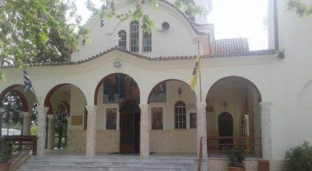 Ιερόσυλοι διέρρηξαν εκκλησία στον Αμπελώνα