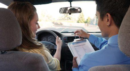 Εξετάσεις για την απόκτηση ειδικής άδειας Ε.Δ.Χ. αυτοκινήτων στον Βόλο