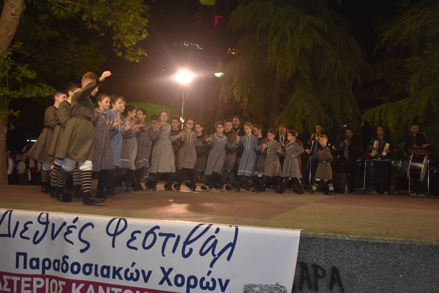 Στους ρυθμούς του 4ου Διεθνούς Φεστιβάλ Παραδοσιακών Χορών η Λάρισα (φωτο - βίντεο)