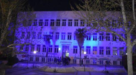 Φωταγωγήθηκε σε μπλε φόντο το κτήριο Ιατρικής Σχολής για την Παγκόσμια Ημέρα Αυτισμού (φωτο)