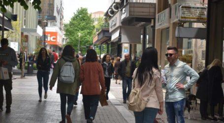 Πώς θα λειτουργήσει η αγορά της Λάρισας το Μεγάλο Σάββατο